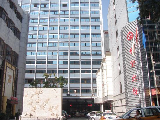 The Egret Hotel: 宾馆2