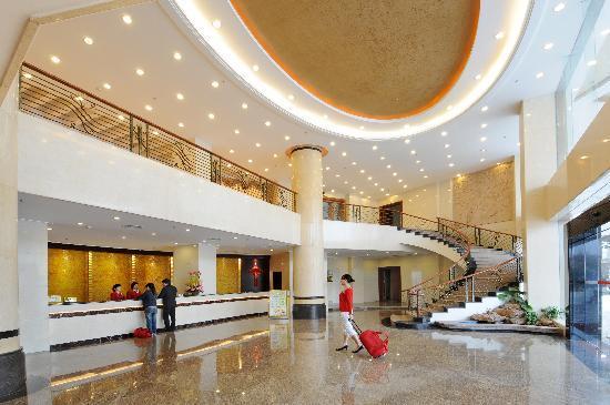 Jinmen Hotel: 酒店大堂
