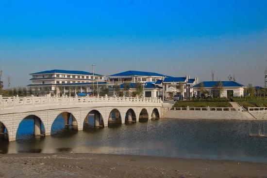 Jingedao Hotspring Spa Resort
