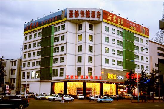 Shengdu Express Hotel: 201004221707164477