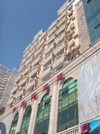 Shanfurong Fashion Hotel: 酒店
