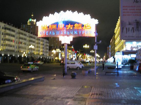 Manzhouli China  City pictures : Manzhouli, China: 夜景很美的
