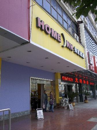 Home Inn Changsha Train Station Yuanjialing Metro Station: moto_0881