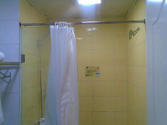 Home Inn (Guiyang Cinanmen) : 卫生间