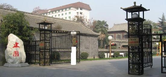 Zhiyuan Hotel: 大门看上去还不错,把自己马赛克掉