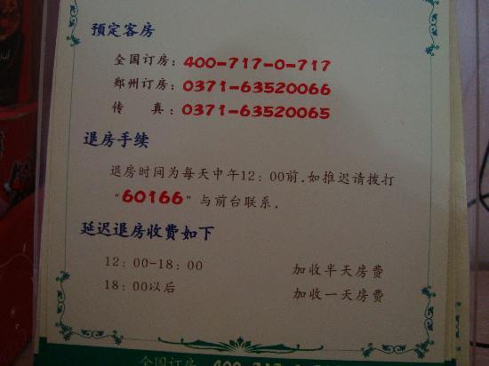 Shiguang Holiday Hotel: DSC03223