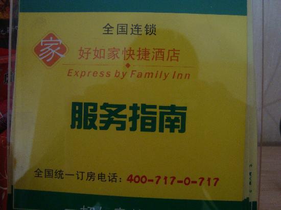 Shiguang Holiday Hotel: DSC03224