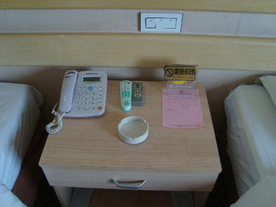 Shiguang Holiday Hotel: DSC03225