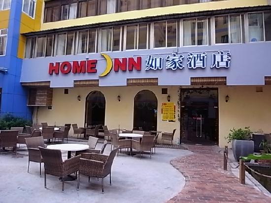 Home Inn (Xiamen Hubin West Road) : 外面