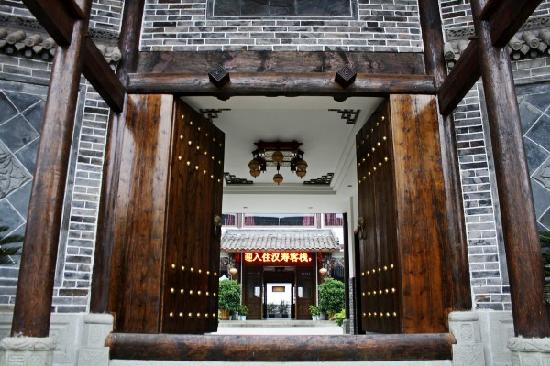 Hanshou Inn