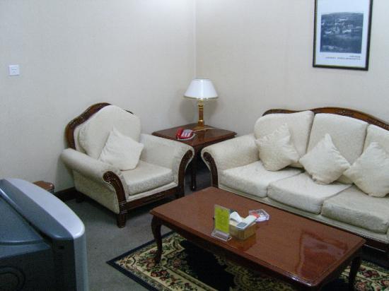 Kangding Hotel : 客厅