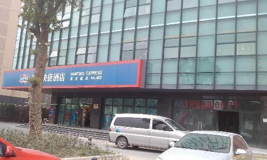 hanting express shanghai caobao road prices motel reviews china rh en tripadvisor com hk