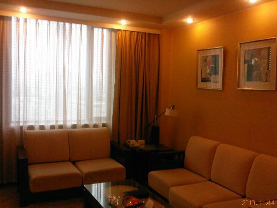 Huangshan City Hotel