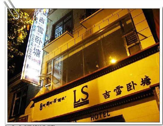 Jixuewotang Hotel: 吉雪卧塘