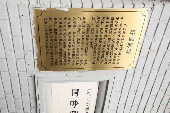 Haoyuan Hotel: 金黄色牌子,写着酒店无可比拟的厚重历史