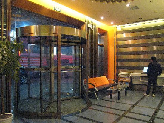 Motel168 (Wuhan Xiongchu Avenue): 大门