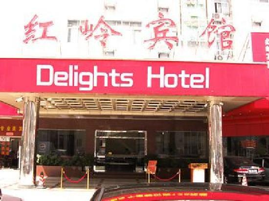 7 Days Inn Shenzhen Luohu District Baoan South Road: 903