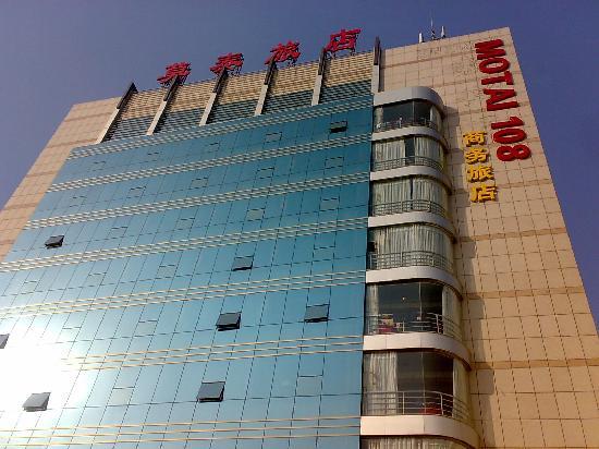 Motai 168 Business Hotel
