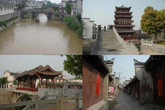 Sanhe Ancient Town: 三河古镇