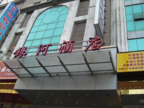 Yingshangtianda Guangzhou Guangyuan Xincun Jingtai Pedestrian Street: SANY0025