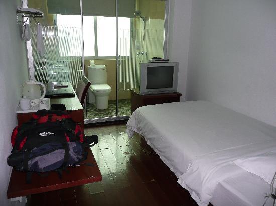 Super 8 Hotel Xiamen Railway Station Holiday Store: 卧室