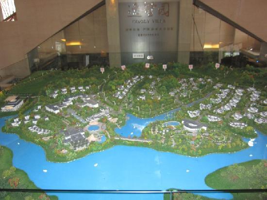 Longyou Hotsping Resort : 1281274093988036159