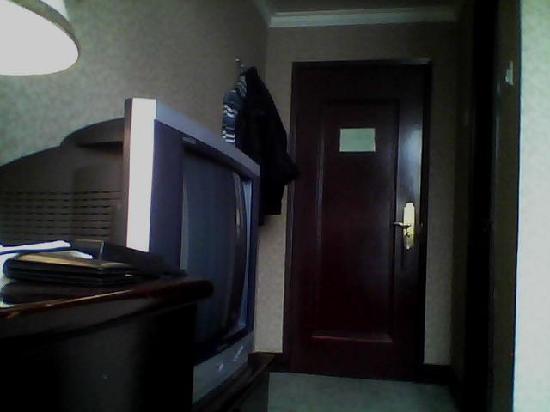 Photo of Huhehaote Jinde Hotel Hohhot
