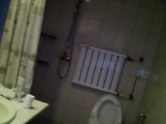 Huhehaote Jinde Hotel: 图片 011