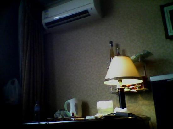 Huhehaote Jinde Hotel: 图片 007