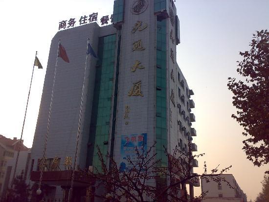 Guangtong Mansion
