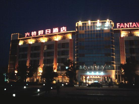 Novlion Hotels: 夜幕降临