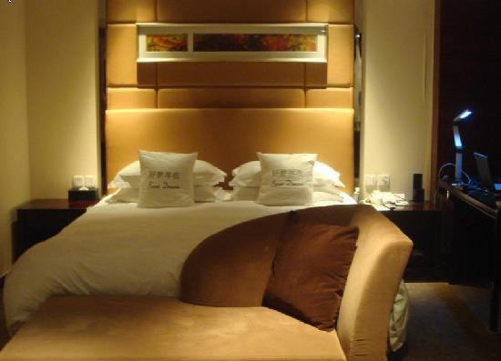 Qicai International Hotel : 6
