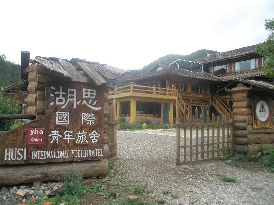 Small Water-Husi International Younth Hostel