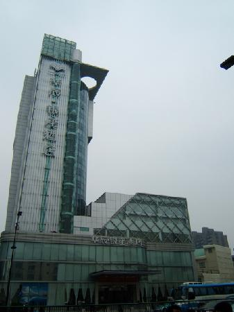 Huachen Kenzo Hotel: 外观