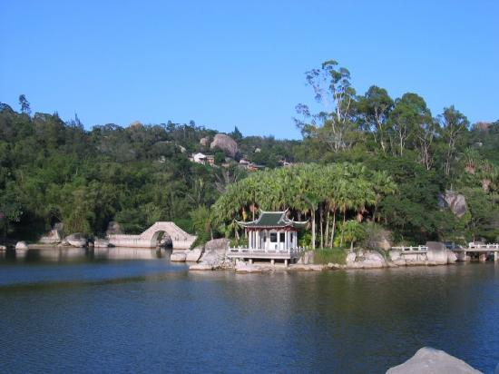 Taman Botani Xiamen