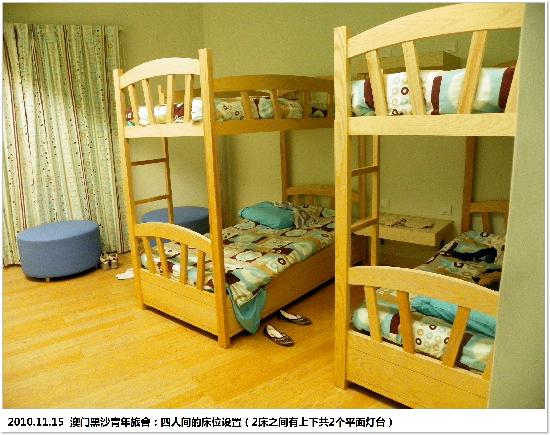 Heisha Youth Hostel: 床铺