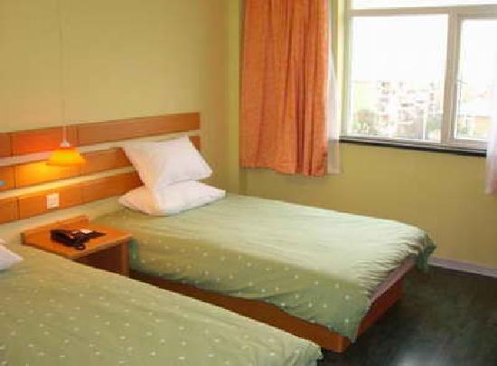 Home Inn (Guangzhou Xiao Xi Guan) : 如家