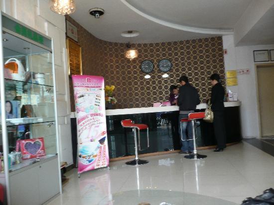 Rui'an Sunshine Hotel: 前台