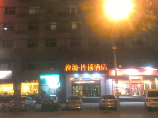 Eastern Inn (Beijing Taiping)