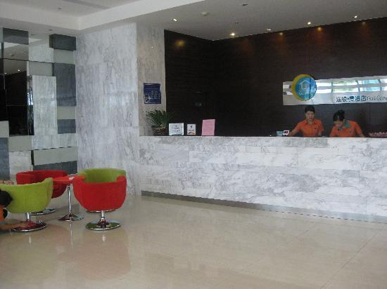 City Express Hotel Guigang Century Plaza: 酒店大堂
