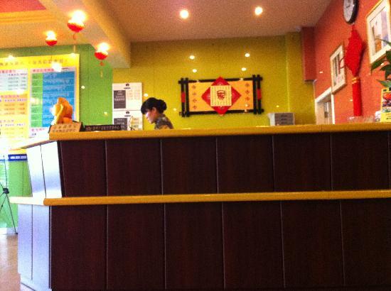 Home Inn (Xuzhou Huaihai Road): IMG_0201