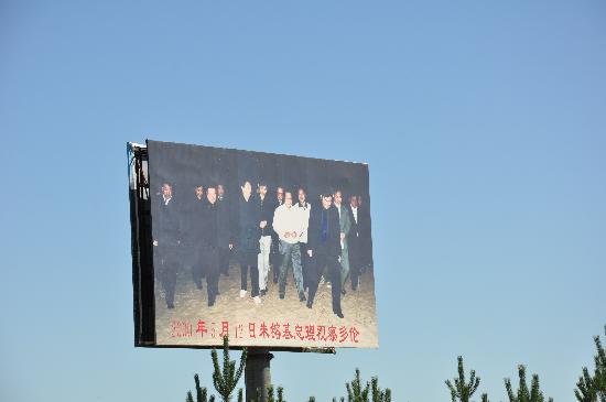 Xishan Bay Scienc Spot: 2010年8月 草原行-多伦 (7)