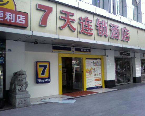 7 Days Inn Shenzhen Guomao Er