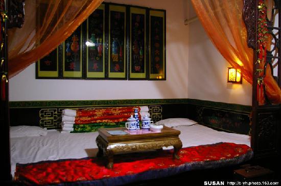 Pingyao Cheng Jia Hotel : 豪华房