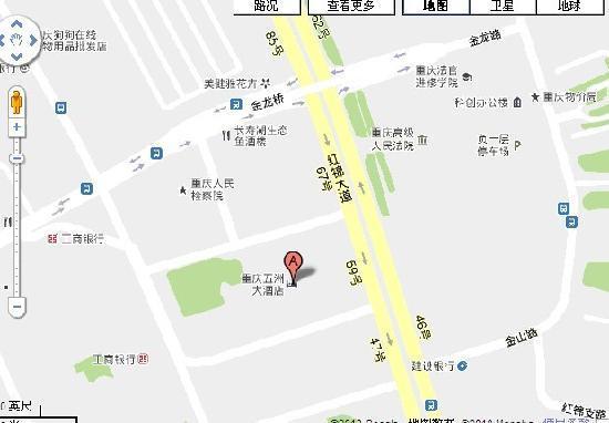 Continental Grand (wu Zhou) Hotel: 1
