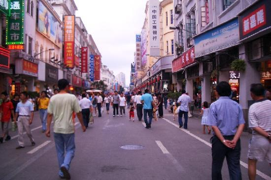 ‪Zhongshan Road Walking Street‬