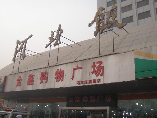 Ling Ke Express Hotel