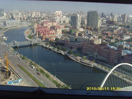 Ocean Hotel Hebei District: 海河