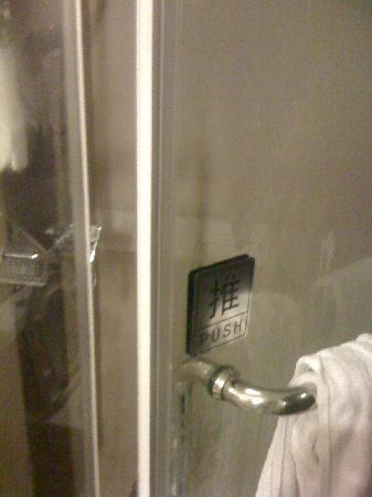 Motel 168 Shanghai Yangpu Bridge: 卫生间的门该拉 贴的是推