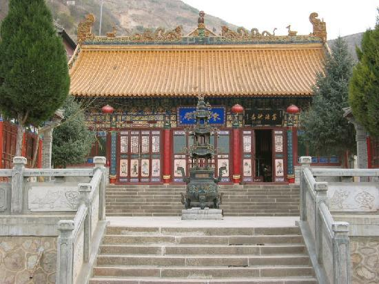 Gangu County, China: 5c649ffbf58f380e4e4aea01